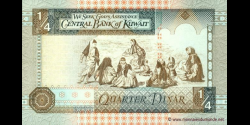 Koweit - p23a - ¼ Dinar - L. 1968 (1994) - Central Bank of Kuwait