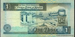 Koweit - p25d - 1 Dinar - L. 1968 (1994) - Central Bank of Kuwait