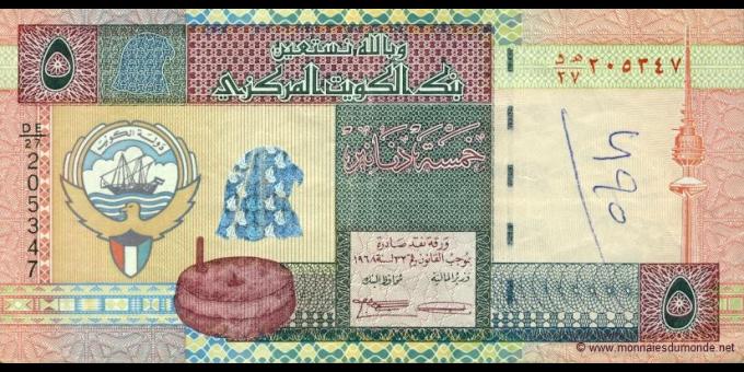 Koweit-p26d