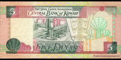 Koweit - p26d - 5 Dinars - L. 1968 (1994) - Central Bank of Kuwait