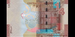 Koweit - p29 - ¼ Dinar - ND (2014) - Central Bank of Kuwait