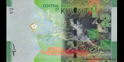 Koweit - p30 - ½<strong> </strong>Dinar - ND (2014) - Central Bank of Kuwait