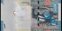 Koweit - p31 - 1 Dinar - ND (2014) - Central Bank of Kuwait