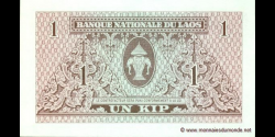 Laos - p08b - 1 Kip - ND (1962) - Banque Nationale du Laos