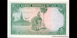 Laos - p09b - 5 Kip - ND (1962) - Banque Nationale du Laos