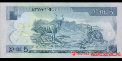 Éthiopie - p47e - 5 birr - 2008 - National Bank of Ethiopia