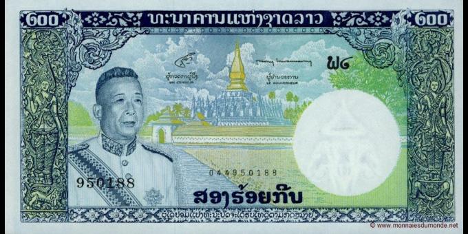 Laos-p13b