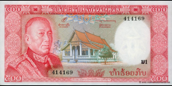 Laos-p17