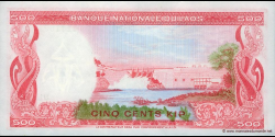 Laos - p17 - 500 Kip - ND (1974) - Banque Nationale du Laos