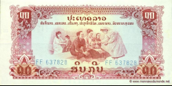 Laos-p20a