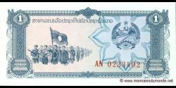 Laos-p25b