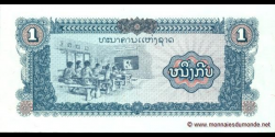 Laos - p25b - 1 Kip - ND (1979) - Bank of the Lao Peoples Democratic Republic