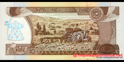 Éthiopie - p48b - 10 birr - 2000 - National Bank of Ethiopia