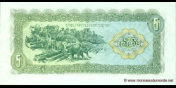 Laos - p26b - 5 Kip - ND (1979) - Bank of the Lao Peoples Democratic Republic