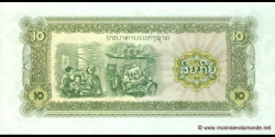 Laos - p27b - 10 Kip - ND (1979) - Bank of the Lao Peoples Democratic Republic