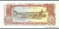 Laos - p29b - 50 Kip - ND (1979) - Bank of the Lao Peoples Democratic Republic