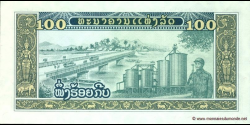 Laos - p30 - 100 Kip - ND (1979) - Bank of the Lao Peoples Democratic Republic