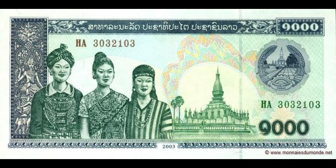 Laos-p32Ab