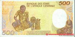 Gabon - p08 - 500 francs - 01.01.1985 - Banque des États de l'Afrique Centrale - République Gabonaise