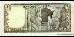 Liban - p61b - 1 Livre - 1971 - Banque du Liban