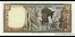 Liban - p61c - 1 Livre - 1980 - Banque du Liban
