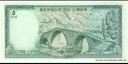 Liban - p62c - 5Livres - 1978 - Banque du Liban