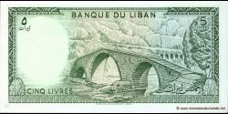 Liban - p62d - 5Livres - 1986 - Banque du Liban