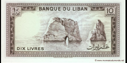 Liban - p63f - 10Livres - 1986 - Banque du Liban