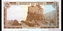 Liban - p64c - 25Livres - 1983 - Banque du Liban