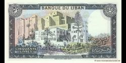 Liban - p65c - 50Livres - 1985 - Banque du Liban