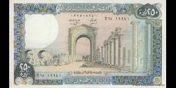 Liban-p67c