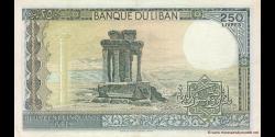 Liban - p67c - 250Livres - 1985 - Banque du Liban