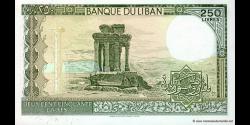 Liban - p67e - 250Livres - 1988 - Banque du Liban