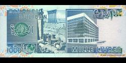 Liban - p69c - 1.000Livres - 1992 - Banque du Liban