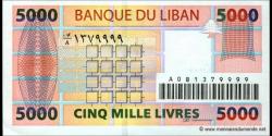 Liban - p85a - 2.000Livres - 2004 - Banque du Liban