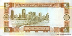 Macao - p065 - 10 Patacas - 08.07.1991 - Banco Nacional Ultramarino