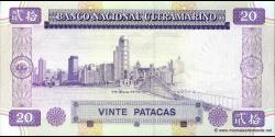Macao - p071 - 20 Patacas - 20.12.1999 - Banco Nacional Ultramarino