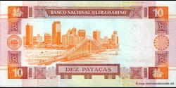 Macao - p076b - 10 Patacas - 08.01.2001 - Banco Nacional Ultramarino
