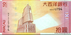Macao - p080a - 10 Patacas - 08.08.2005 - Banco Nacional Ultramarino