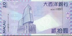 Macao - p081a - 20 Patacas - 08.08.2005 - Banco Nacional Ultramarino