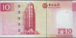 Macao - p108 - 10 Patacas - 08.08.2008 - Banco da China