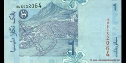 Malaisie - p39b - 1Ringgit - ND (1998) - Bank Negara Malaysia