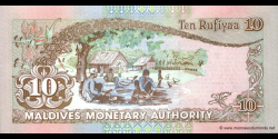 Maldives - p19b - 10 Rufiyaa - 1998 - Maldives Monetary Authority
