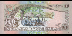 Maldives - p19c - 10 Rufiyaa - 2006 - Maldives Monetary Authority