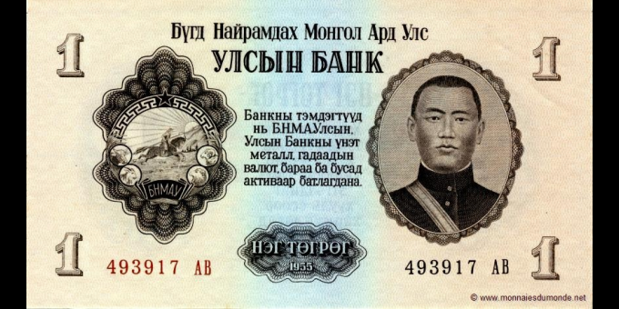 Mongolie-p28
