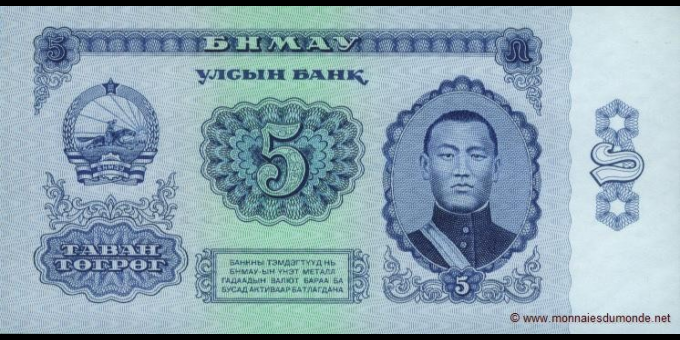 Mongolie-p37