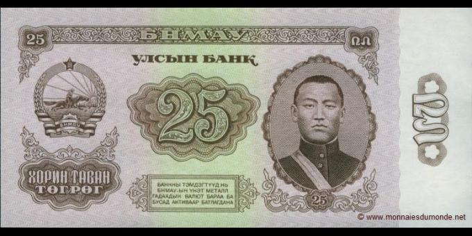 Mongolie-p39
