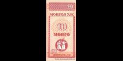 Mongolie - p49 - 10 Möngö - ND (1993) - Mongolbank