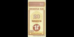 Mongolie - p50 - 20 Möngö - ND (1993) - Mongolbank