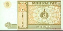 Mongolie - p52 - 1Tögrög - ND (1993) - Mongolbank